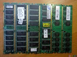 Mémoire RAM